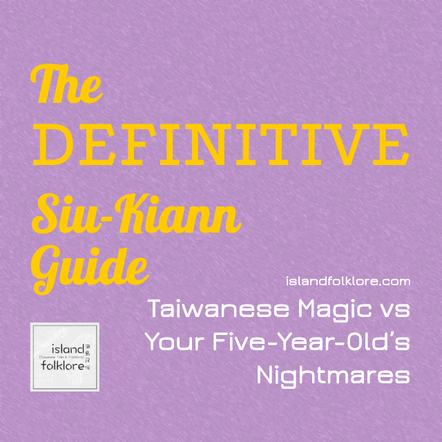 The Definitive Siu-Kiann Guide: Taiwanese Magic vs Your Five-Year-Old's Nightmares